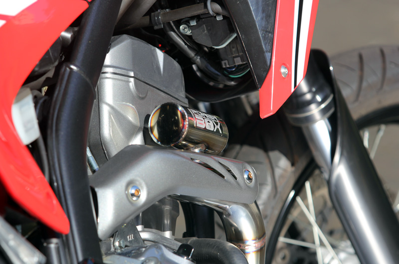 17~CRF250L/M (2BK-MD44) POWERBOX PIPE