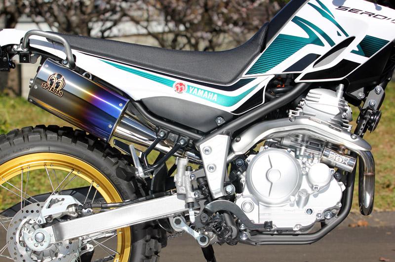 セロー250 (JBK-DG17J) POWER BOXマフラー チタンブルー