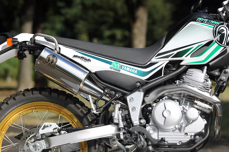 SEROW250 POWERBOX ウィスパー SUS