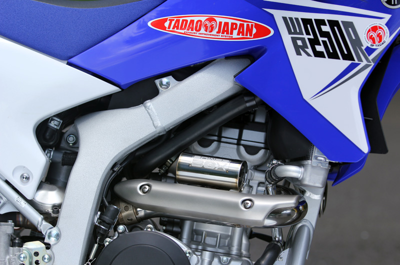 WR250R&X(JBK-DG15J)POWER BOX PIPE 2