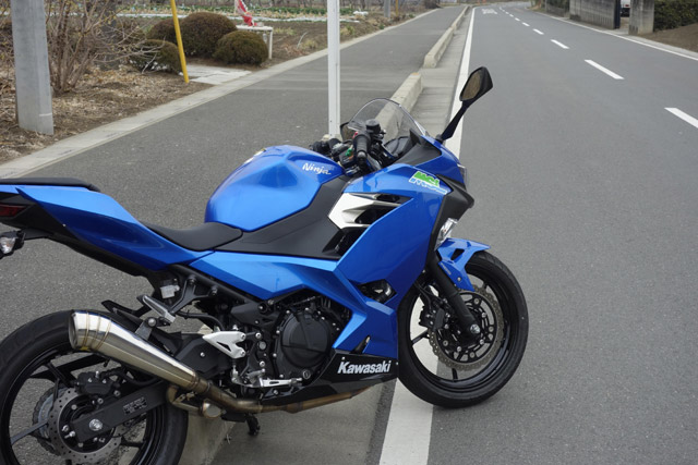 ninja25020180100.jpg title=