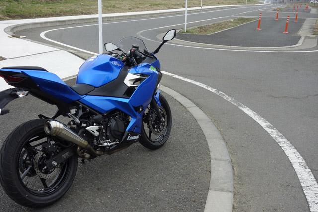 ninja25020180200.jpg title=