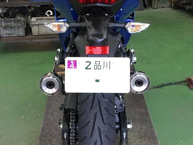 ninja2502018tt0200.jpg title=