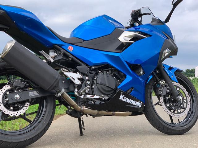 ninja250218pbpipe0300.jpg title=