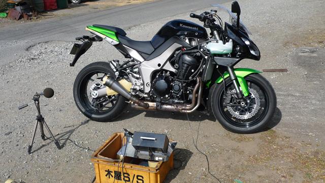 ninja_02_02.jpg title=