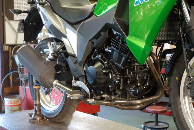 versys_x250abs0201.jpg title=