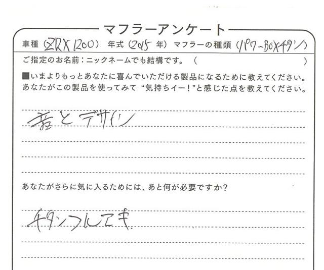 ZRX1200DAEG.jpg title=