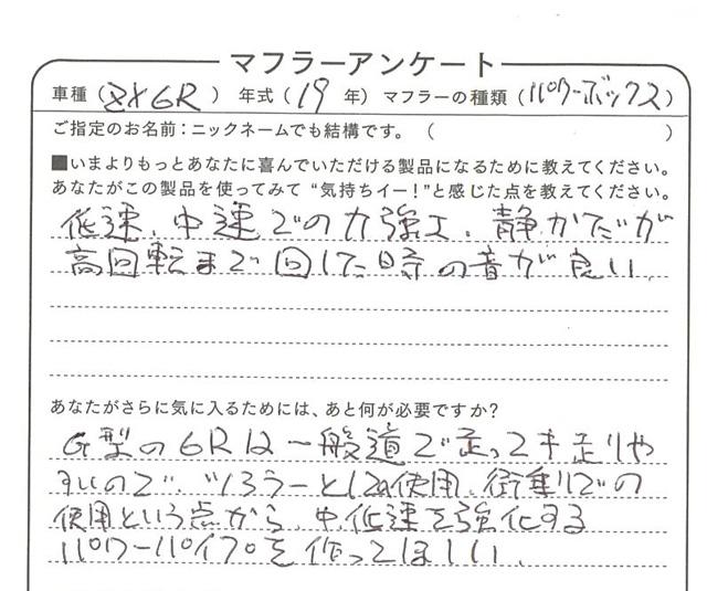 ZX-6R01.jpg title=
