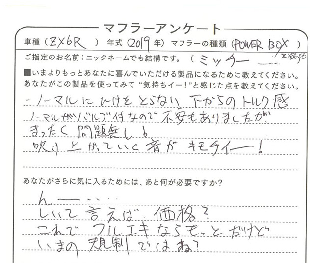 ZX-6R02.jpg title=