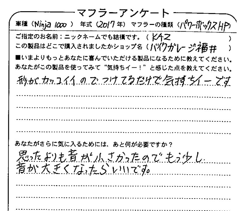 ninja10002017101700.jpg title=