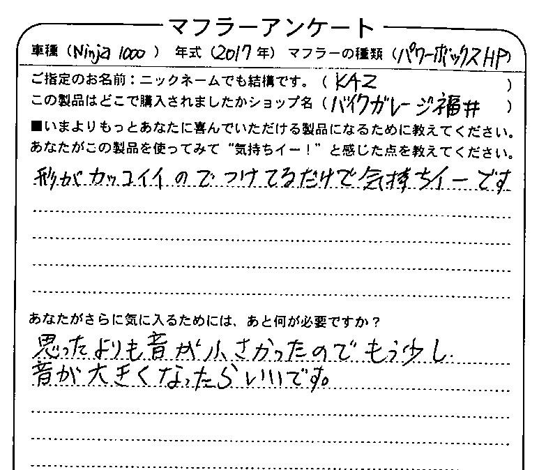ninja10002018052202.jpg title=
