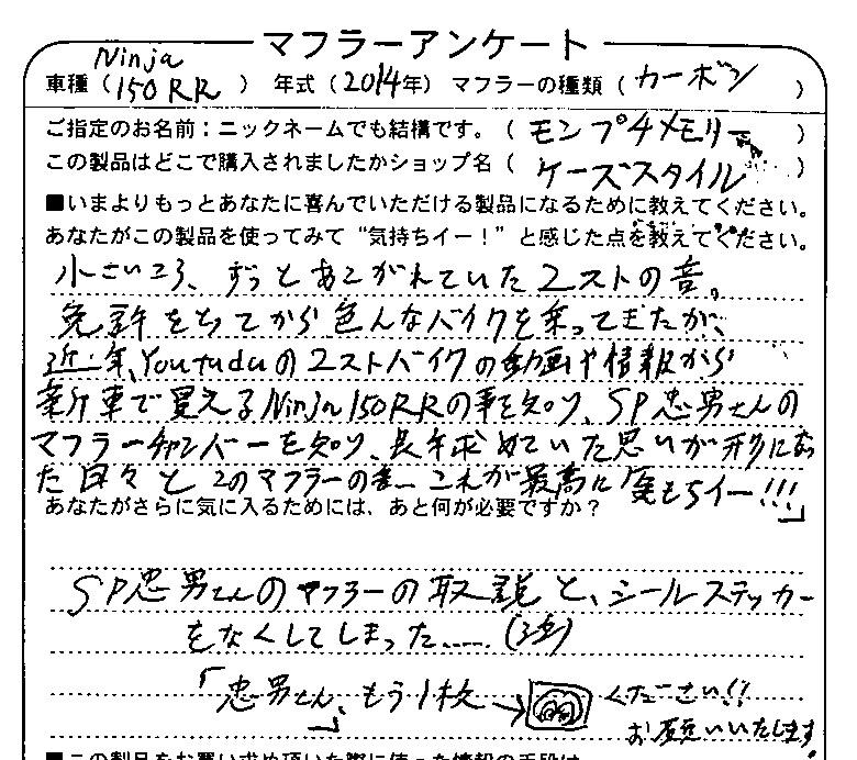 ninja1502018052203.jpg title=