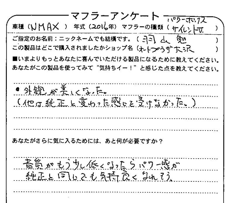 nmax1252017101702.jpg title=