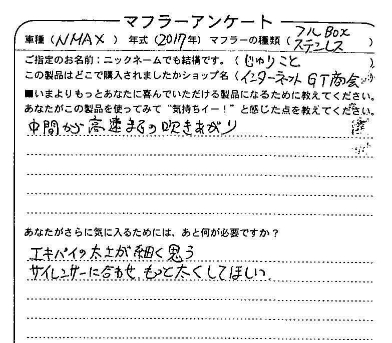 nmax1252018052202.jpg title=