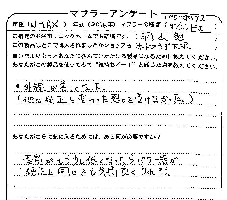 nmax1252018052204.jpg title=