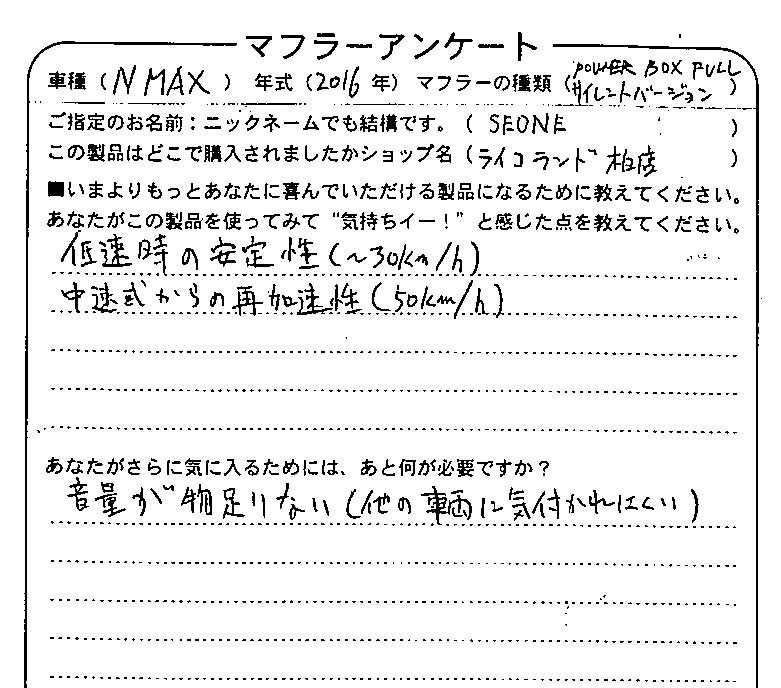 nmax1252018052205.jpg title=