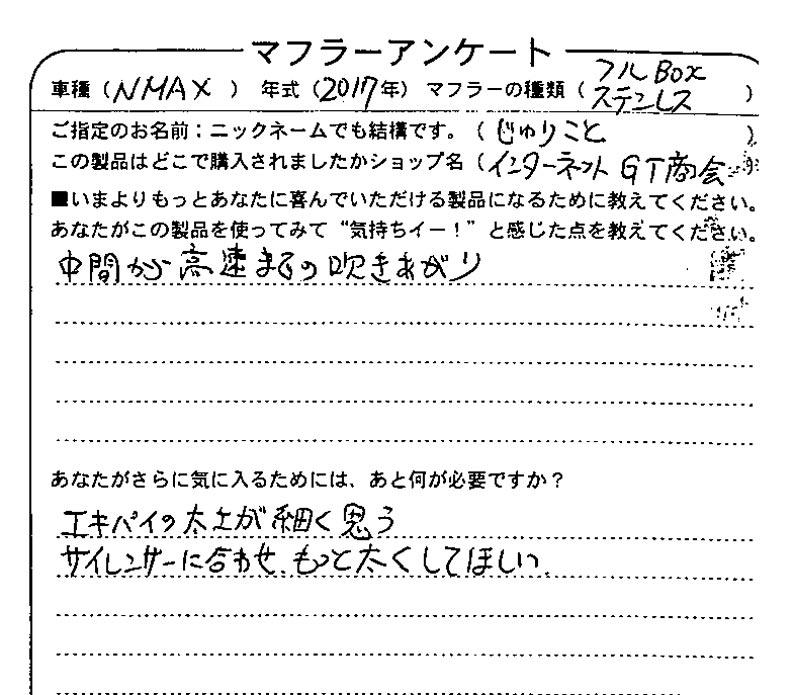nmax17101700.jpg title=