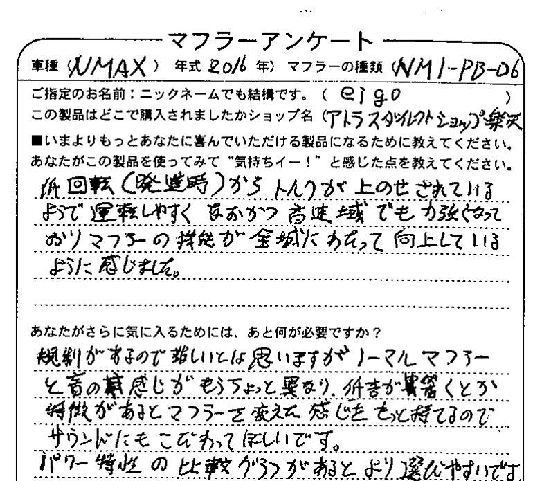 nmax17101701.jpg title=